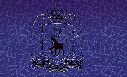 Поздравление Губернатора Ямало-Ненецкого автономного округа Д.Н.Кобылкина